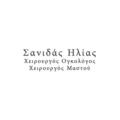 Σανιδάς Ηλίας  Μαστολόγος Ογκολόγος